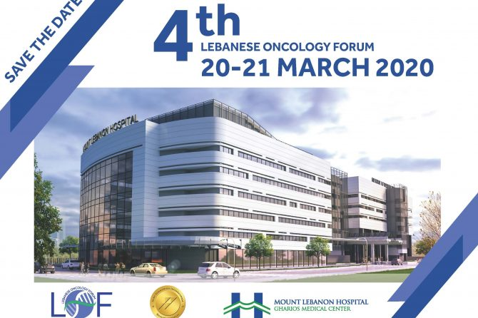 4th Lebanese Oncology Forum 20,21 March 2020